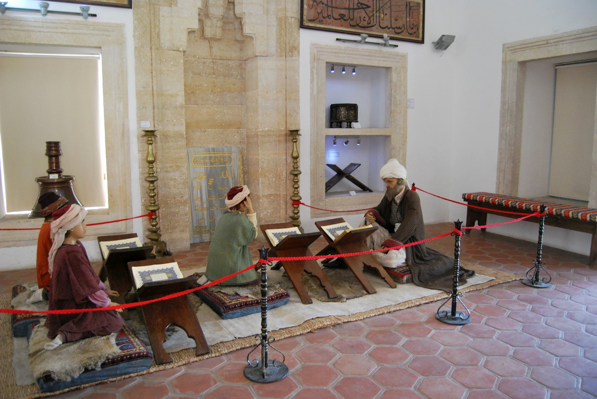 Selimiye Foundation Museum in Edirne