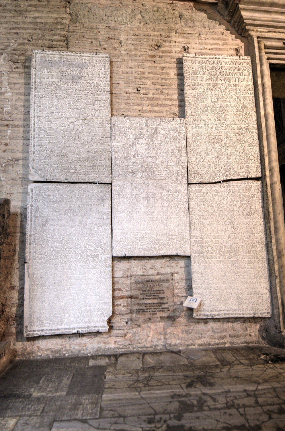 The copy of Manuel's decree - displayed in the outer narthex of Hagia Sophia