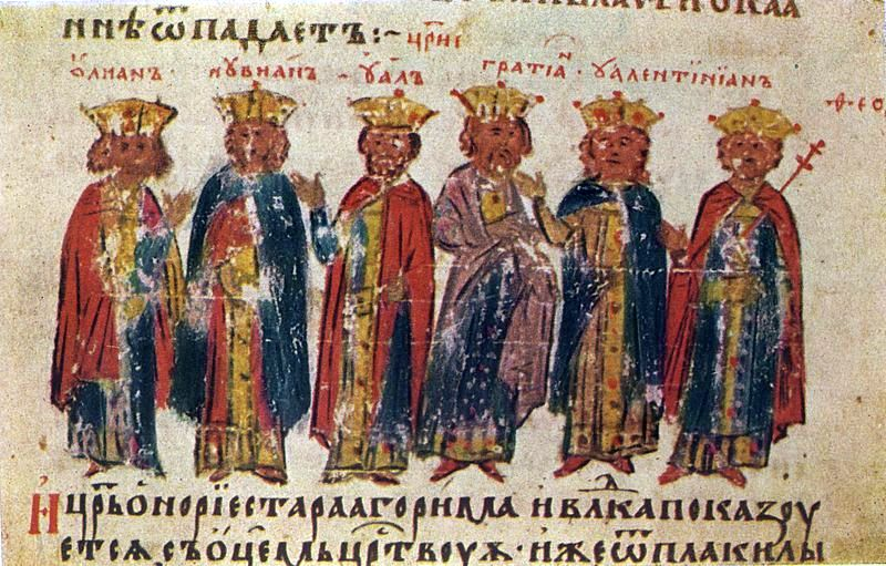 Miniature from the Constantine Manasses Chronicle, 12th century: Roman emperors Julian, Jovian, Valens, Gratian, Valentinian I, and Theodosius I