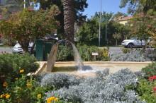Karaalioğlu Park in Antalya