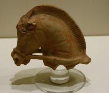 Çorum Archaeology and Ethnography Museum