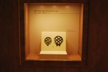 Sun discs from the Early Bronze Age