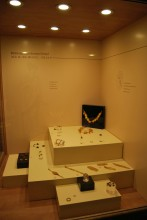 Roman-period finds - the 1st century BCE to the 4th century CE