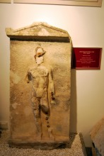 Stele of an athlete - Archaeological and Ethnographic Museum in Edirne
