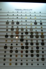 Ottoman coins, Archaeological and Ethnographic Museum in Edirne
