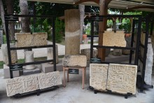 Islamic inscriptions collection