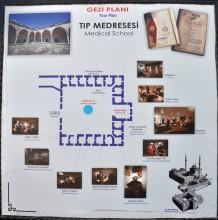 Health Museum in Edirne - Plan of the Medical School