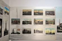 Health Museum in Edirne - Edirne in Old Postcards Exhibition