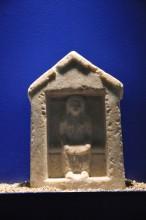 Miletus Museum - archaic votive stele