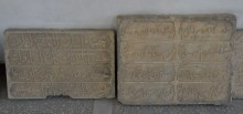 These are decorative inscriptions that once decorated drinking fountains in Ürgüp, made in the 18th century.