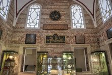 Museum of Turkish and Islamic Arts in Edirne - room of Islamic inscriptions