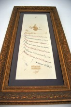 Calligraphy exhibition - Selimiye Foundation Museum in Edirne