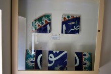 Iznik tiles from Selimiye Mosque in Edirne, 16th century, Selimiye Foundation Museum in Edirne