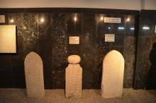 Ottoman era tombstones - Tarsus Museum