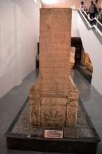Islamic sarcophagus - Tarsus Museum