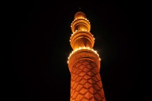 Üç Şerefeli Mosque - at night