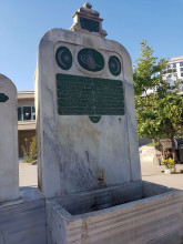 Fontanna Bostancıbaşı w Stambule