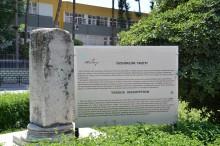 Tarsus Inscription