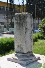 Tarsus Inscription