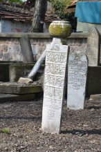 Cemetery of Gazi Mihal Mosque in Edirne