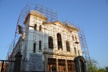 Grand Synagogue of Edirne during restoration (2013)