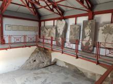 Wnętrze Muzeum Mozaik