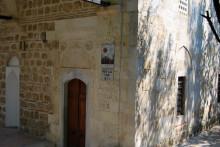 Hıdır Ağa Mosque in Edirne