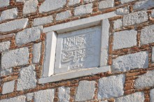 Ottoman inscription on a house in Stratonicea
