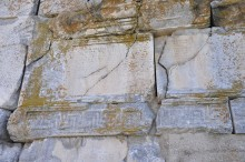 An inscription of the wall of the Temple of Zeus in Aizanoi