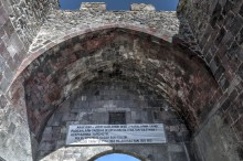 Ardahan Fortress - Inscription over Main Gate