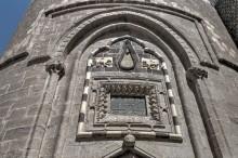 Hoşap Castle - Inscription over Main Gate