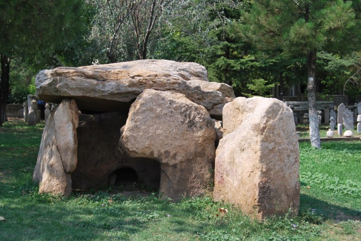 Dolmen in the garden of the Museum