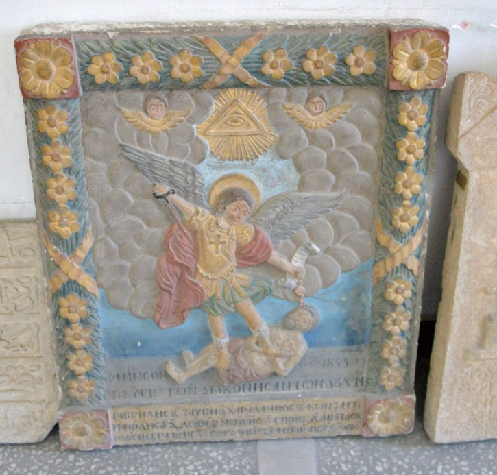 The relief of the archangel Gabriel. It once decorated a church in Mustafapaşa.