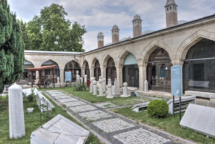 Museum of Turkish and Islamic Arts in Edirne