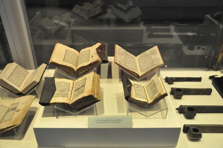 Quran manuscripts - Tarsus Museum